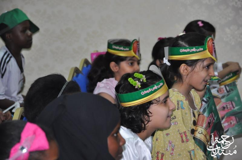 احتفال أيتام تنورة باليوم الوطني