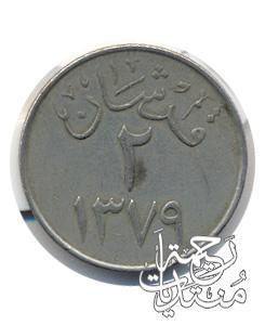 مايسوى