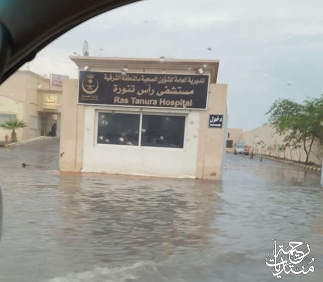 تصريف مياه الأمطار برأس تنورة