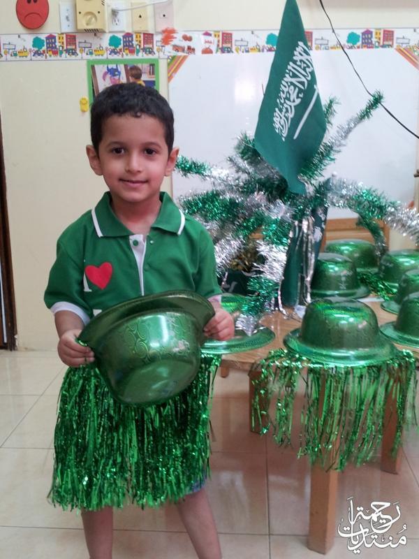 احتفال الدوحة باليوم الوطني