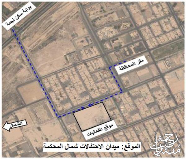 أرامكو السعودية تقيم معرض أسبوع