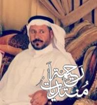 لقاء الاستاذ محمد الخثلان